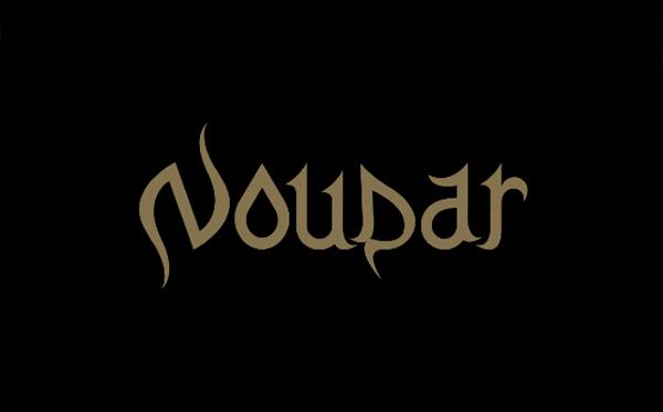 Noudar Logo