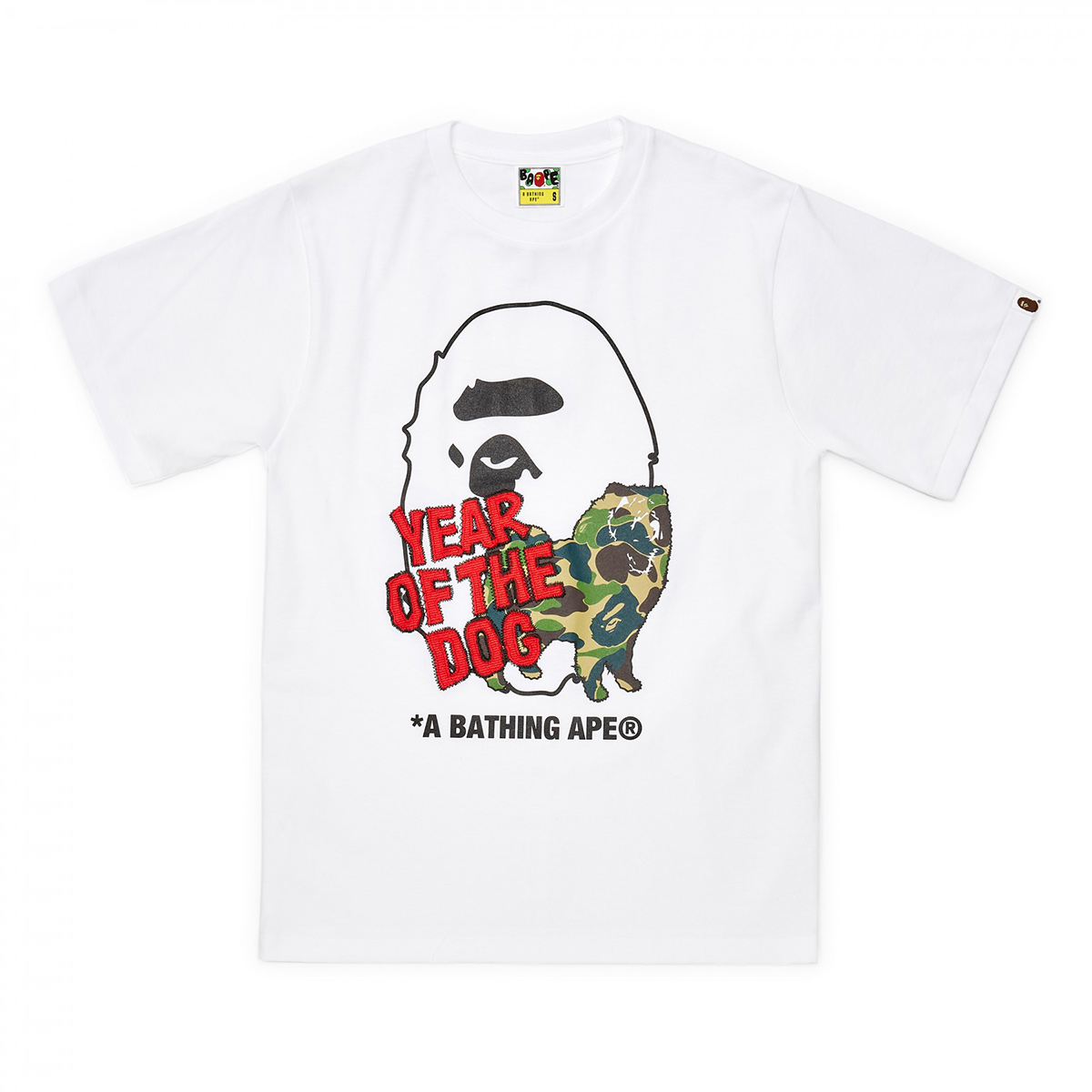Dover Street Market Year of the Dog T-Shirt