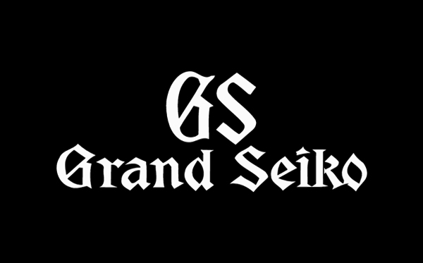 Grand Seiko Logo