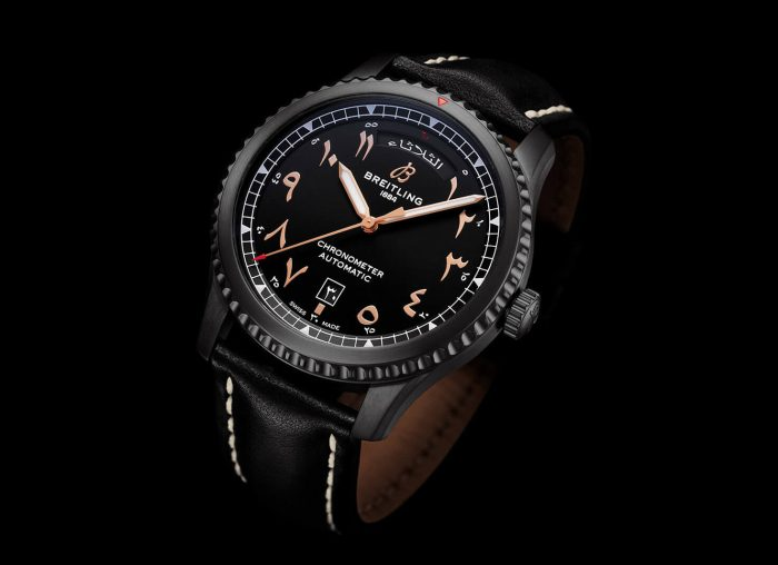 Breitling Aviator 8 Day & Date 41 Etihad Airways Limited Edition