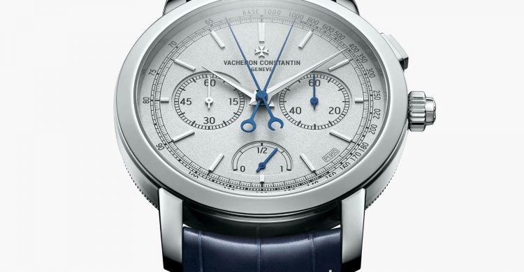 Vacheron Constaintin Excellence Platine featured